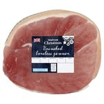 Waitrose British Unsmoked Boneless Gammon Joint Serves 10