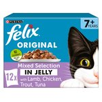 Felix Pouch Senior Mixed Selection in Jelly