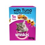 Whiskas Cat Complete Dry with Tuna
