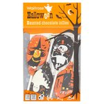 Halloween Lollies Waitrose