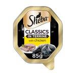 Sheba Classics Tray Chicken in Terrine