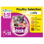 Whiskas Kitten Pouch Poultry in Jelly