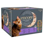 Encore Supreme Selection Cat Tins