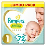 Pampers New Baby Nappies Size 1 Jumbo Pack