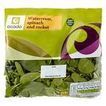 Ocado Watercress, Spinach and Rocket Salad