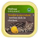 Waitrose Organic Terrine Rich in Chicken