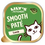 Lily's Kitchen Lovely Lamb Casserole for Cats