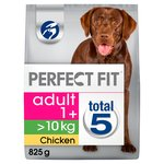 Perfect Fit Large Dog Adult Chicken Dry Food