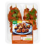 Waitrose 4 Chicken Tikka Kebabs