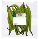 Ocado British Broad Beans