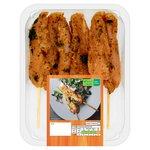 Waitrose Ginger, Lime & Coriander Mini Chicken Fillet Kebabs