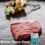 Laverstoke Buffalo Rump Steak