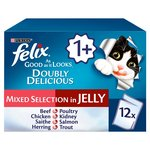 Felix As Good As It Looks Doubly Mixed in Jelly